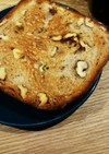 HBでふんわり甘いクルミ食パン