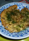 モッツァレラ・チーズのカリカリ焼き風