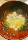 豆腐の和風スープ