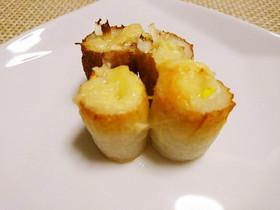 お弁当に♡ちくわのネギマヨチーズ焼き