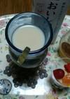 ミルクとメープルシロップでほうじ茶ラテ☺