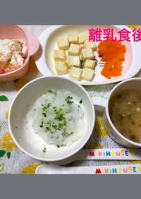 9ヶ月☆海苔ごはん 豆腐ステーキ 味噌汁