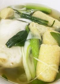 おあげと小松菜たっぷり 優しい雑煮
