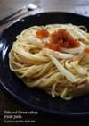 とびっこと白菜のクリームパスタ