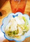白菜漬け*唐辛子*