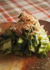 高菜漬の作り方