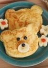 幼児食 くま型フレンチトースト