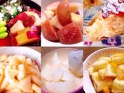 ♡りんご・梨一覧♡の写真