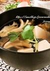 舞茸と豆腐のお吸い物