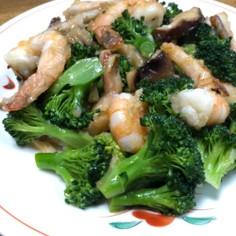 ブロッコリーと海老の炒め物
