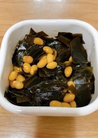 昆布と大豆の煮豆