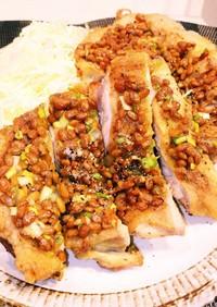 簡単 鶏モモ肉の納豆ソテー
