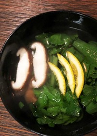 春菊と椎茸のお吸い物☻ゆず風味
