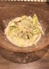 わさび漬けでコールスロー風簡単サラダ