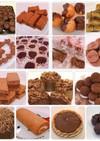 バレンタインのチョコレシピ、厳選15品+