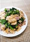 菜の花と卵の醤油マヨ昆布茶炒め✤