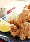 ~鶏もも肉~出汁の和から揚げ