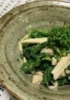 菜の花と鶏胸肉の辛子和え☆胡麻風味