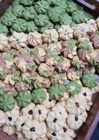 3色のクッキー