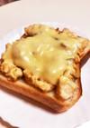 残り物で!超簡単麻婆豆腐チーズトースト