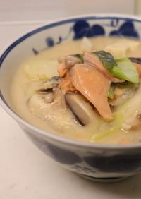 温まろう♪鮭・馬鈴薯・生椎茸・長葱の粕汁