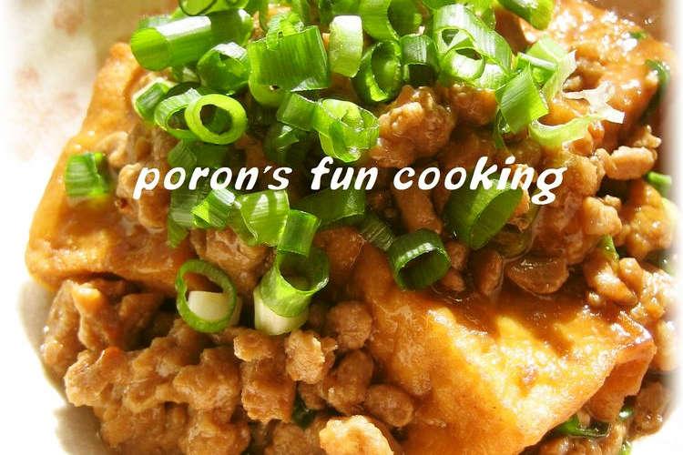 人気 豚 クックパッド ひき肉 レシピ