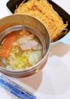 スープジャー★皿うどん★お弁当