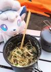 キャンプ飯!明太マヨパスタ