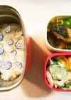 タンパク質多めお弁当⑱ブリの塩焼き