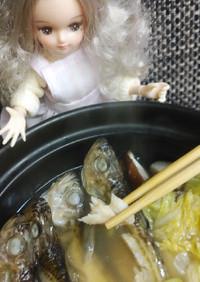リカちゃん♡ハタハタのナンプラー鍋