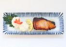 ヒラマサの柚庵焼き