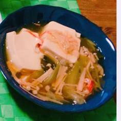 お野菜たっぷり餡掛け豆腐