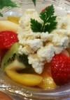 フルーツサラダ 豆乳カッテージチーズ