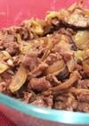 簡単☆牛薄切り肉と玉ねぎの焼肉ダレ炒め