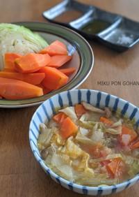 まずくない脂肪燃焼スープ【オイル使用】
