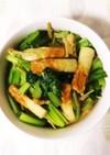 薬膳★小松菜とちくわのカレー風味炒め