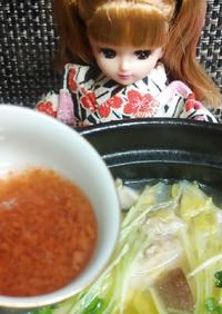 リカちゃん♡おたすけ甘酢水炊き梅甘酢たれ