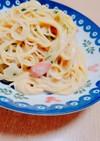 牛乳パスタ(カルボナーラ風)