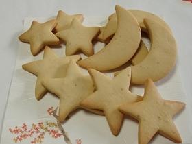 サラダ油で作る基本のクッキー(プレーン)