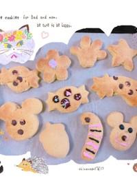 子どもと作る♪HMで型抜きクッキー☆彡