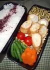野菜たっぷり男子弁当 97