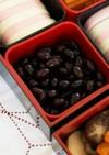 簡単♪ 炊飯器で黒糖黒豆