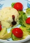レーズンポテトサラダ