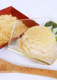 濃厚なめらか♪金のきな粉アイスクリーム