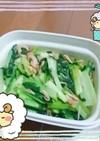 マクロビ☆小松菜の炒めもの【出稼ぎメシ】