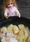 リカちゃん♡リバイバルかぶ白菜鶏炊いたん