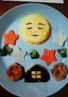 1歳誕生日☆お月さまプレート