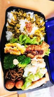 高2男子のお弁当1月17日の写真
