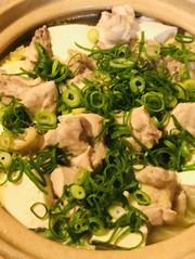 鶏肉と白菜・大根・豆腐のあっさり鍋の写真
