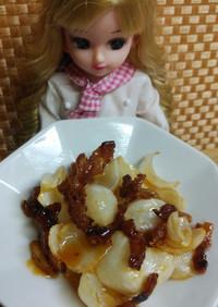 リカちゃん♡ゆりねと豚肉のお助け甘酢炒め